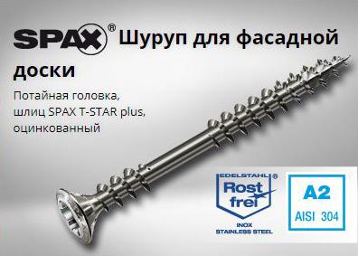 SPAX Шуруп для фасадной доски фото1